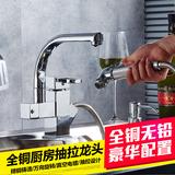 轩莎旋转抽拉式伸缩冷热厨房水龙头洗菜盆厨盆水槽面盆带喷枪洗头