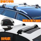 SUV改装射灯专横杆旅行汽车顶自行车支架载重货通用行李框箱越野