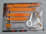 大众内饰门板导航改装 汽车音响 中控面板 专业拆装工具12件套