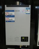 前锋燃气热水器 JSQ20/24-X405 10升12升 恒温强排速热 同城安装