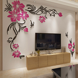 曼紫风情亚克力3D水晶立体墙贴客厅卧室电视背景墙家居装饰贴纸画