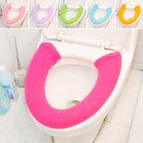 居家家厕所马桶垫坐便套马桶套坐垫通用毛绒垫子加厚坐便垫马桶圈