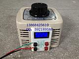 促销正品全铜TDGC2-1KVA数显调压器1000W自耦220转0-250V电压可调