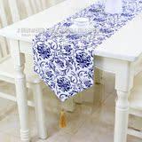 青花瓷桌旗现代简约元明清家居装饰中欧式餐桌布艺茶几布书桌条旗