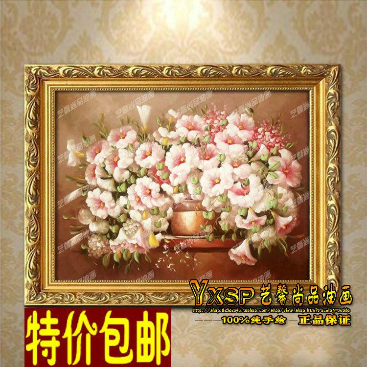 欧式油画有框客厅玄关餐厅手工手绘富贵牡丹花卉简约装饰横竖挂画图片