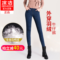 Ice Jie down jeans female winter new high waist outside wear thickened warm pants thin white duck pants cotton pants Son