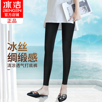 Ice clean Ice Silk leggings women thin section summer nine pants black tread pants spring and autumn wear elastic tight pants