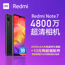 (Spot quick hair) Xiaomi Xiaomi Redmi Red Rice Note7 big screen Smart 48 million spot old man machine new mobile phone 9 official flagship store genuine 5 students Note7pro