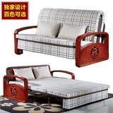 实木沙发床1.2米1.5米宜家双人布艺可拆洗多功能折叠小户型沙发床