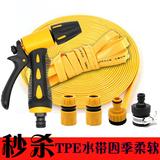 洗车水枪家用套装汽车刷车器水带高压水枪头水管软管15米组合工具