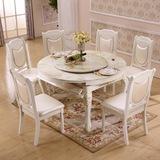 欧式大理石折叠餐桌一桌四椅法式田园餐桌椅组合一桌六椅实木跳台