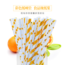 Huachi factory direct disposable paper straw color stripes Environmental Protection decorative biodegradable party bronzing