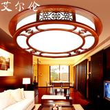 圆形中式吸顶灯led客厅灯具大气现代房间灯遥控实木主卧室灯温馨