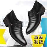 夏季男士正装皮鞋真皮商务英伦尖头男鞋韩版休闲镂空透气青年单鞋