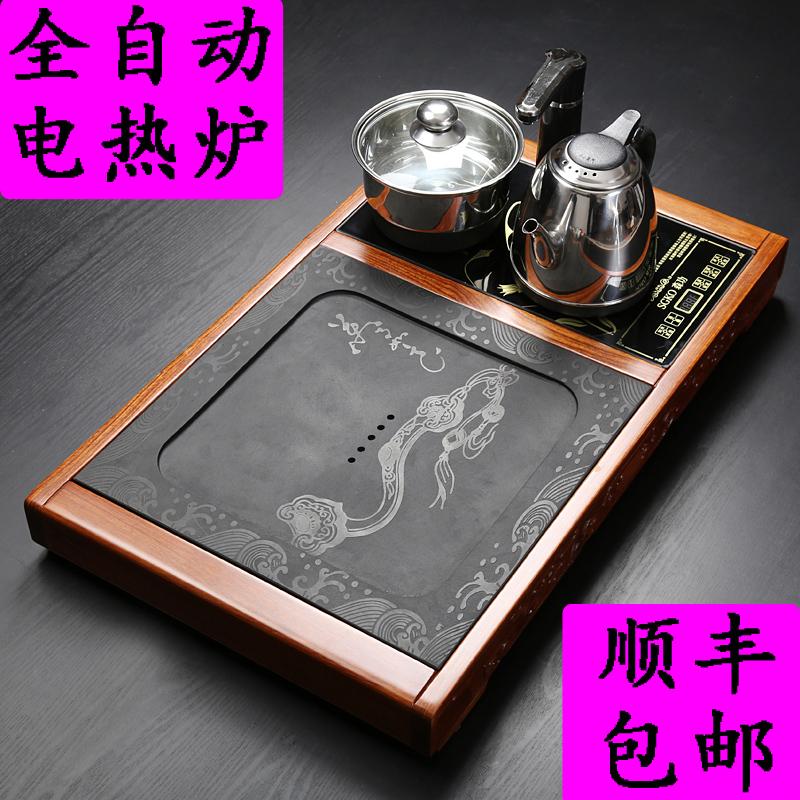 乌金石头茶盘花梨实木石材茶台茶具套装四合一电磁炉一体家用小号图片