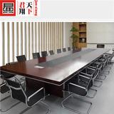 厂家直销 烤漆办公家具大型会议桌长桌实木烤漆开会桌洽谈桌特价