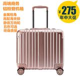 铝框拉杆箱万向轮18寸男女商务旅行箱小行李箱玫瑰金登机箱密码箱