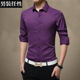 春季男士长袖衬衫修身薄款免烫衬衣商务休闲蚕丝棉青年弹力衬衣潮