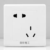 国际电工墙壁开关插座面板86型二三插斜错位5孔 错位五孔电源插座