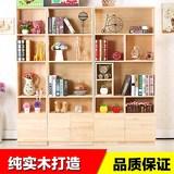 特价实木书柜简易书架单个书柜自由组合儿童书柜置物架储物柜带门