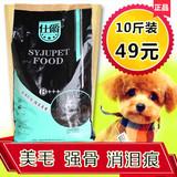 狗粮5kg10斤小型犬泰迪博美金毛吉娃娃成犬幼犬批发天然犬粮包邮