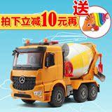 搅拌车玩具大号水泥混凝土工程车模型声光版儿童宝宝仿真汽车礼物