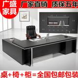 简约现代办公家具老板桌大班台主管桌黑色经理总裁办公桌椅柜组合