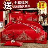 罗莱婚庆四件套大红全棉提花刺绣花欧式结婚房床上用品六八十件套