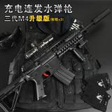 斯泰迪M4三代玩具枪狙击枪电动连发水弹枪可发射子弹水晶软弹枪