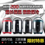 台湾四合同款 不锈钢大容量冷热饮料用 奶茶店 幼儿园 商用保温桶