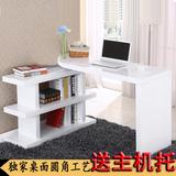 简约转角电脑桌台式家用书桌书柜办公桌学习桌简易电脑桌子写字台