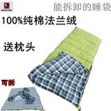可拆洗成人睡袋午休野营户外100%纯棉法兰绒超轻加厚四季室内保暖