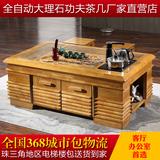 中式大理石全实木功夫茶几 办公室客厅天然火烧石功夫茶几带凳
