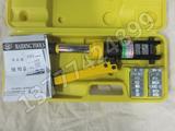 YQK-70 120 240 300 A 手动液压压线钳 压接钳 冷压端子紧压钳
