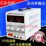 直流稳压电源30v10a 5a 可调直流电源30V 10A 60V 3a 2A 100V