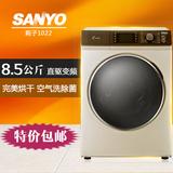 Sanyo/三洋 DG-F85366BHC/DG-F75366BCX变频空气洗烘干滚筒洗衣机