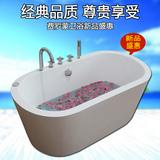 欧式亚克力无缝对接超大超深高档独立一体式保温浴盆多色贵妃浴缸