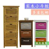韩式实木藤编迷你田园床头柜 简约现代卧室客厅收纳边角柜窄柜子