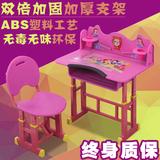 健康环保塑料儿童书桌可升降学习桌写字桌台小学生小孩课桌椅套装