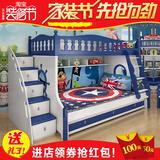 儿童床带护栏子母床环保双层床男孩上下床铺女孩多功能高低床梯柜