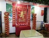 生日做寿对联贺寿祝寿宴装饰绒布烫金寿字1.6米中堂挂画批发包邮