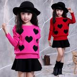 童装女童春秋2016新款儿童针织毛衣短裙套装韩版中大童女孩两件套
