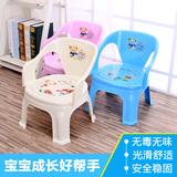 加厚婴儿靠背椅儿童椅宝宝餐桌椅塑料椅子幼儿园小板凳宝宝小凳子