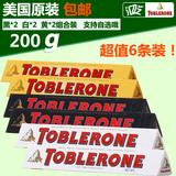 瑞士进口巧克力 toblerone瑞士三角牛奶/黑/白巧克力600g(100g*6)