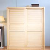 全实木推拉门衣柜松木质移门大衣橱储物柜子2门日式卧室家具