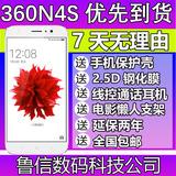 当天发360 N4S全网通4G智能手机N4S 十核 双卡双待智能手机360n4s