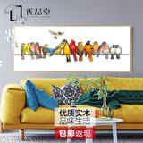 栖鸟 现代简约客厅装饰画 北欧宜家清新餐厅挂画 卧室床头布艺画