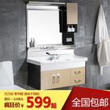 简约现代浴室柜组合不锈钢卫浴柜卫生间浴柜洗手盆洗脸盆柜洗漱台
