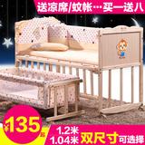考贝特婴儿床实木多功能宝宝床带摇篮摇床bb床无漆儿童床摇篮床