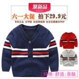 婴儿毛衣0-3-6-9-12个月新生儿春秋装纯棉线针织衫宝宝开衫毛衣男